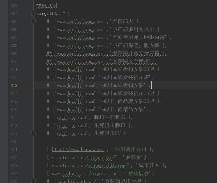 python百度快排脚本(附刷排名整套参数)